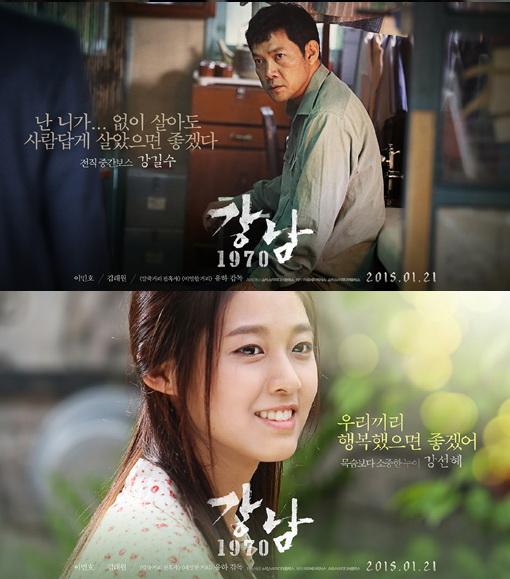 李敏镐在剧中饰演的主人公金钟大是一个孤儿,过着捡破烂的穷困