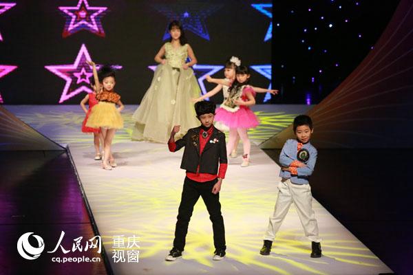 2015中国首席少儿模特大赛重庆四川赛区完美收官