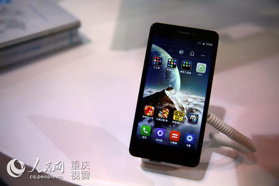 屏幕为石墨烯材质的智能手机