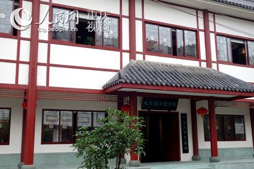 重庆市首个楹联陈列馆开门迎客 展出作品80多件图片