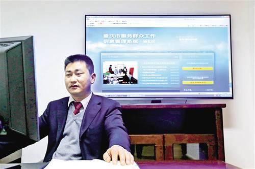 重庆主城区人口_重庆人口信息平台pic