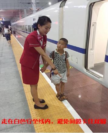 重庆火车站:暑运牵手行动 保证儿童乘车安全
