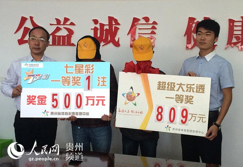 8月19日,超级大乐透第15096期开奖,黔南州贵定县红旗路合作社10号门面