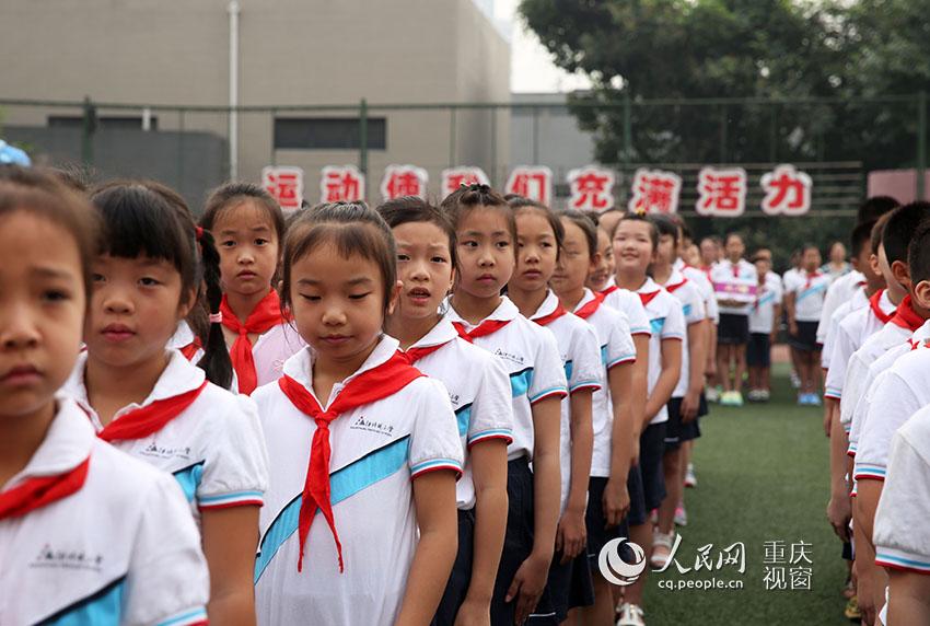 聚焦第一课:重庆沙坪坝各小学开学爱国v小学三小学年级书图片