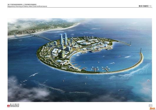 海口首拍人工岛土地 建国际综合性旅游海岛