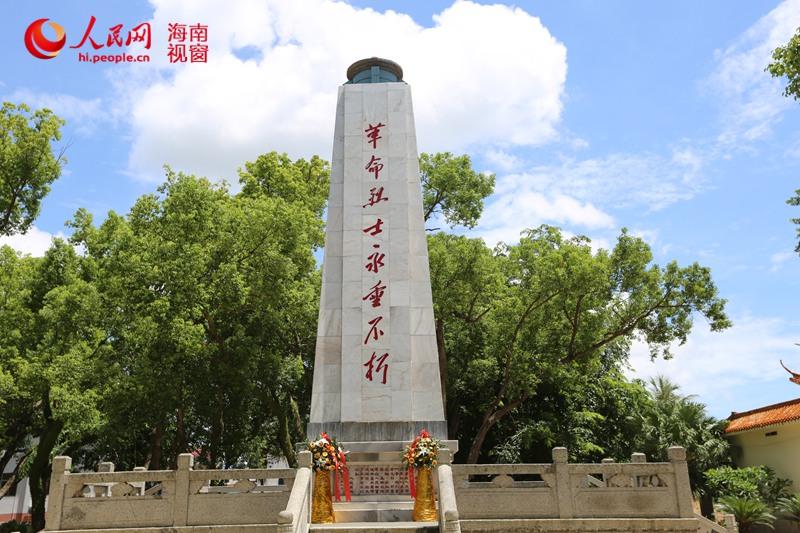 万宁市革命烈士陵园挂牌海南省国防教育基地