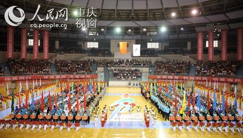 南川区第一节全民健身运动开幕式在南川区体育馆举行.孙远鹏 摄