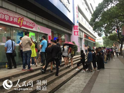 移动营业总厅_贵州移动掌上移动厅_温州人民路移动营业厅