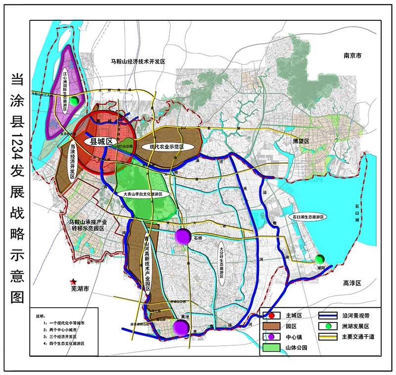 当涂大青山野生动物园地图