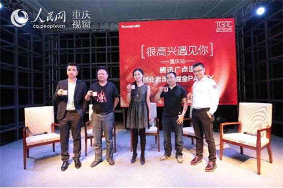 创业者联盟_大连市微商电子商务协会创业者联盟昨日成立