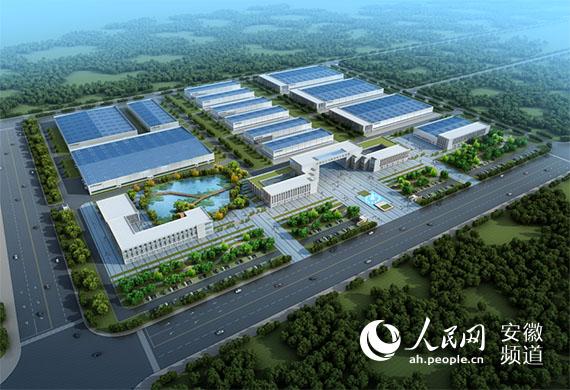 中电科芜湖钻石飞机制造有限公司计划2015年完成