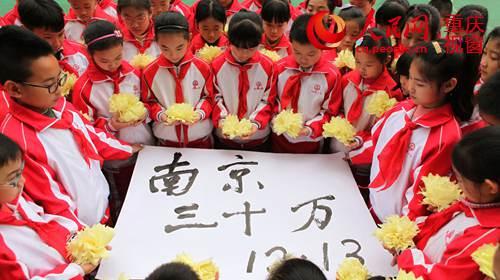 喜迎十九大小学手抄报-永川 小学生寄哀思迎接 国家公祭日图片