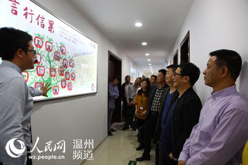 平阳县供电公司实施基层供电所企业文化精品工程