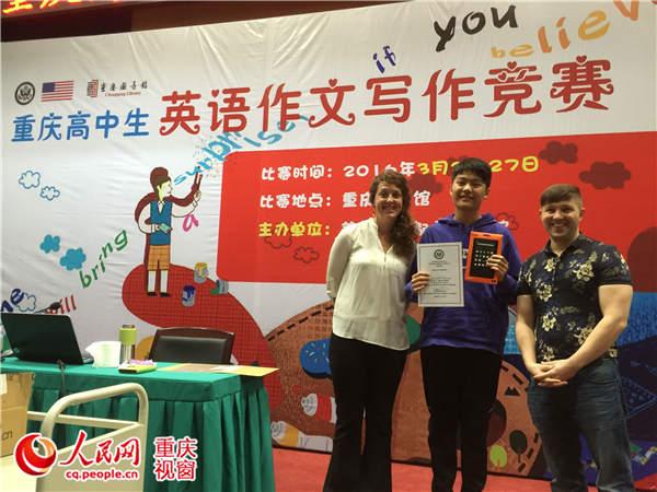 重图携手美国领事馆举办高中生英语作文写作高中陪读漯河图片