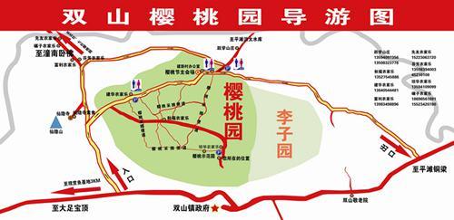 铜梁区乡镇地图