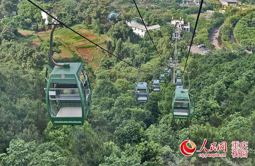 重庆歌乐山风景区索道投用