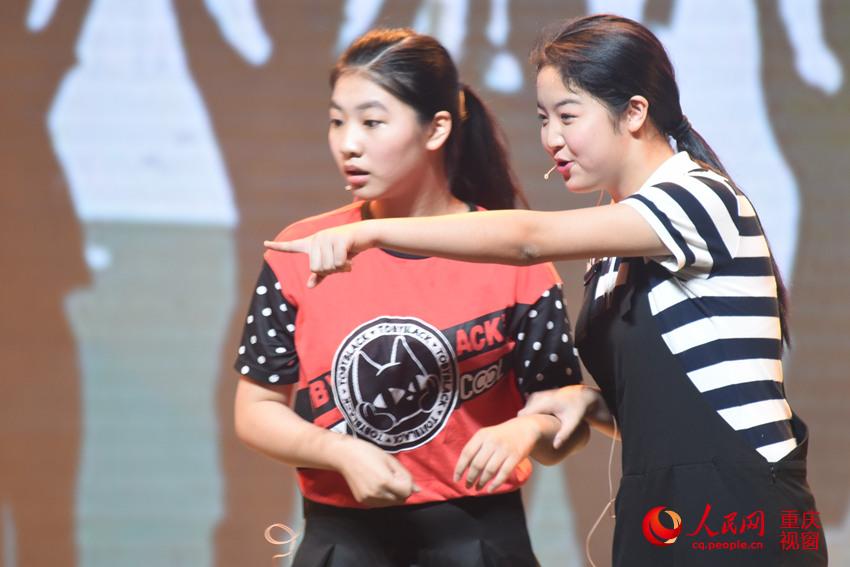 重庆市第一中学举行2016届初中学生毕业典礼