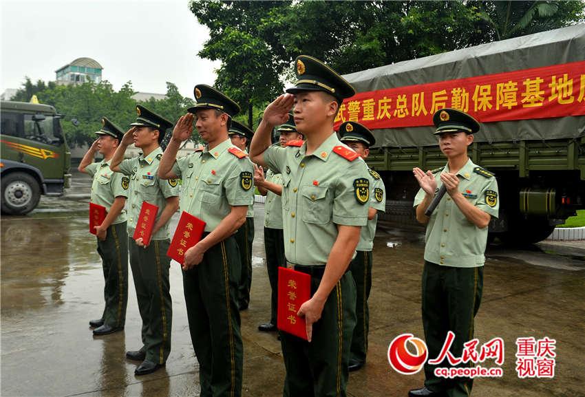 迎七一 武警重庆总队官兵党旗下宣誓不辱使命