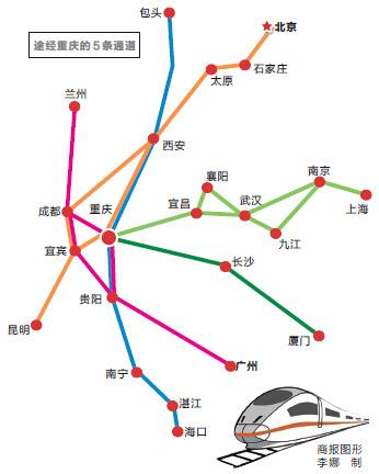桂林至北海高铁线路图