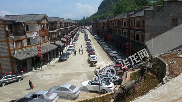 生态扶贫搬迁 重庆今年将确保搬迁8万人图片