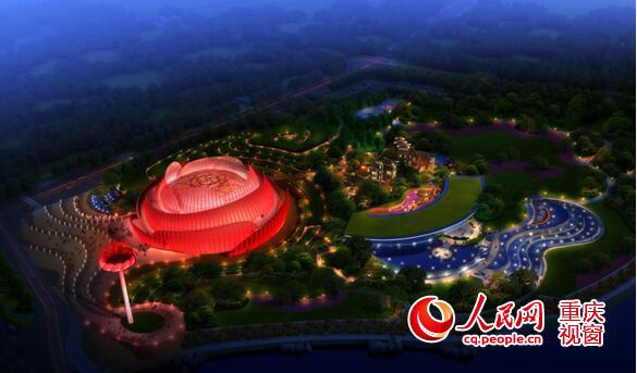 万达文旅城落户重庆大学城 投资550亿 2020年