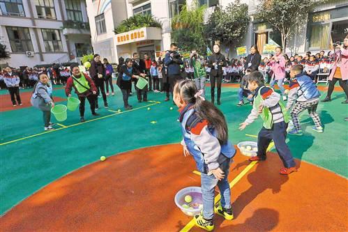重庆举办聋哑儿童趣味体育比赛