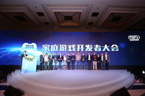 2016家庭游戏开发者大会上海开幕 东方明珠构建游戏生态圈