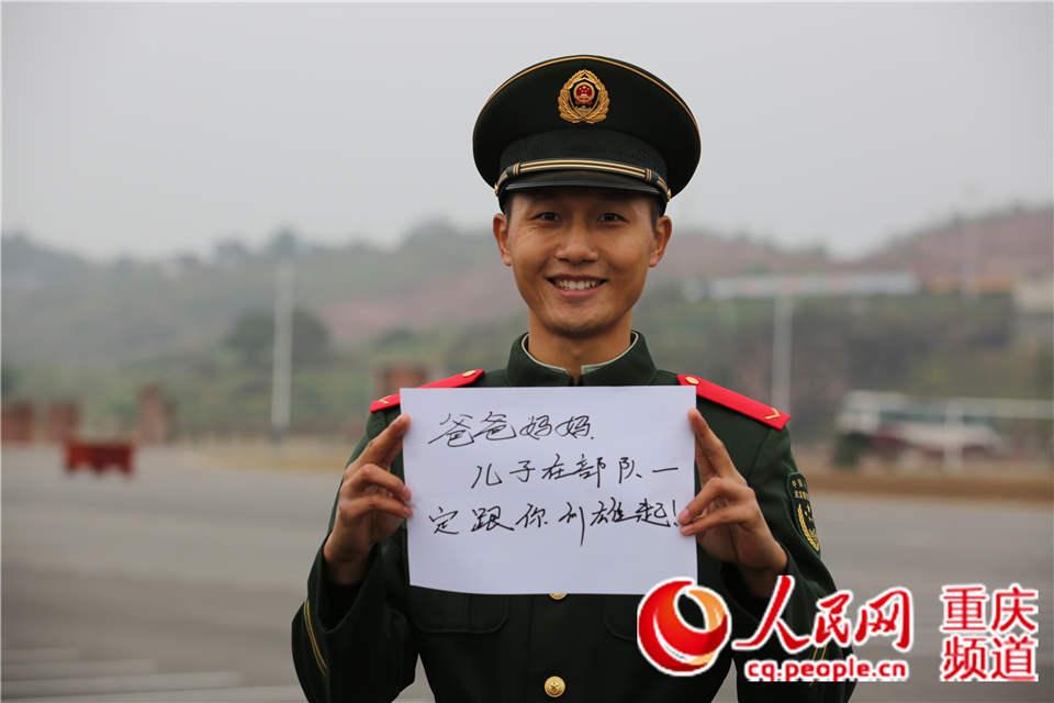 """服从中国共产党的领导……""""一浪高过一浪的宣誓声在武警重庆总队图片"""