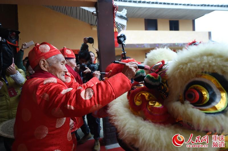 綦江横山举办百岁老人团年v老人自拍搞攻略怪图片