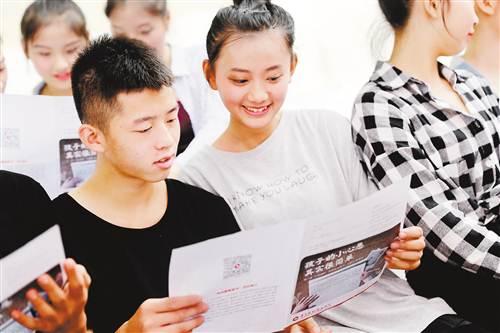 重庆:15万名学生家书寄情