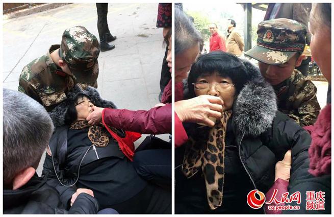 重庆七旬老太晕倒路边 武警战士跪地40分钟相救