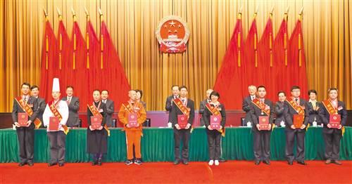 重庆市第五届劳动模范和先进工作者表彰大会举行