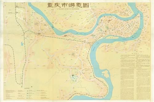 与历年重庆城区地图相比较可以看到,重庆市近代发生的拓城变迁.