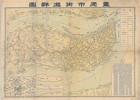 """此次精选的这19张地图,以重庆""""母城""""渝中半岛为主要范围,为公众串起和"""