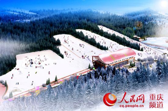 石柱:将建西南地区最大冰雪运动游乐场