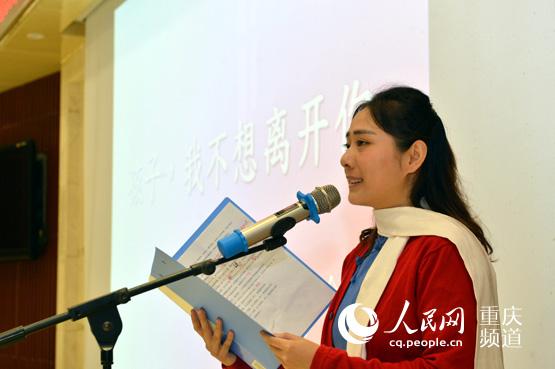 重庆红岩联线举行庆七一诗歌诵读会