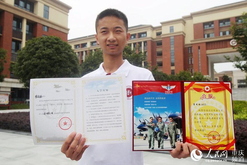 李成林收到重庆今年首份高考录取通知书.图片