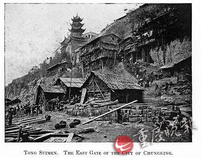 百年前的这些重庆老照片 有没有你熟悉的地方图片