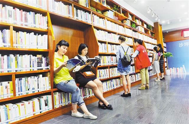 三峡广场城市书房向市民开放