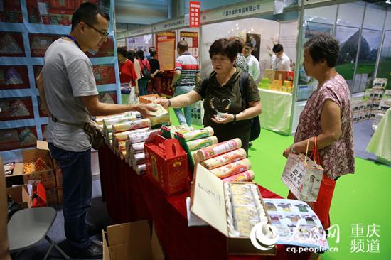 贵州赴渝举办农产品推介会 凉都特产备受青睐