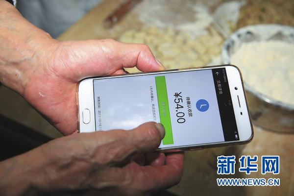 北碚重庆水饺睡衣微信卖肚兜月销4万老人大全情趣图片七旬多个图片