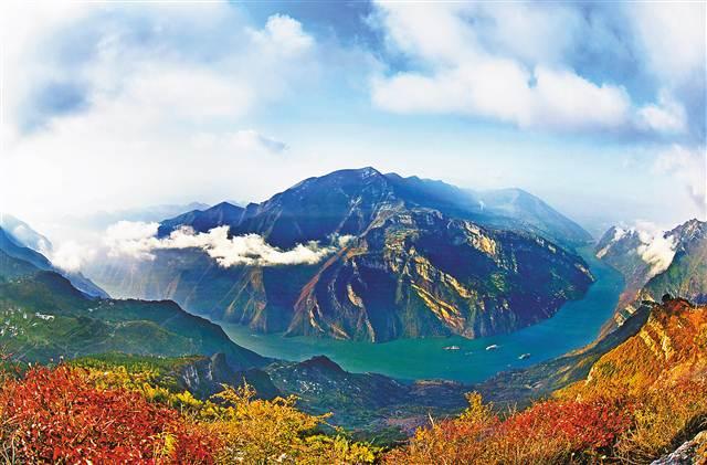 把重庆建成山清水秀美丽之地