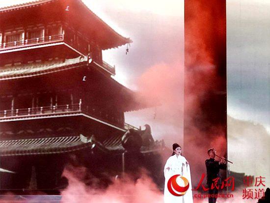 """白帝城国际诗歌节开幕奉节获评""""中华诗城"""""""