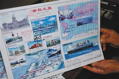 重庆七旬老人南极旅游手绘地图成拍卖品