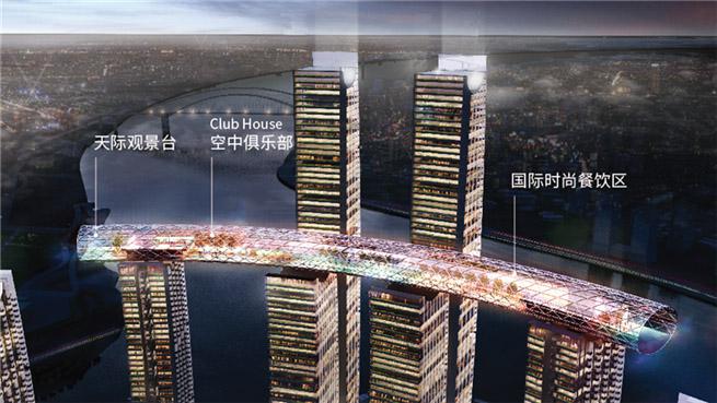 横向摩天楼 在重庆朝天门升空起吊图片