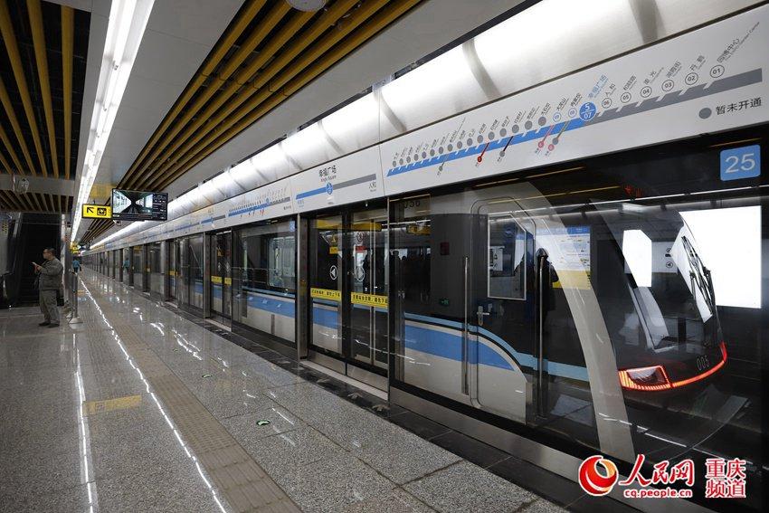 """轨道5号线一期北段将试运营 首次启用""""山地""""车型"""