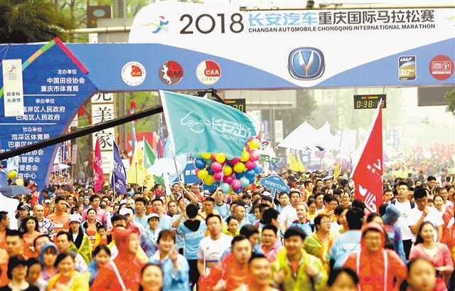 2018重庆国际马拉松赛正式开跑.据统计,此次马拉松赛共吸引了来
