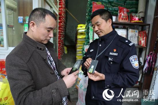 重庆江北启用社区民警智能名片 警民沟通更便捷