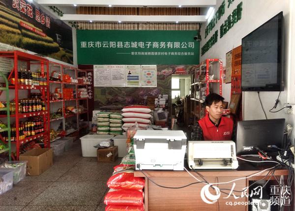 http://www.cqsybj.com/chongqingxinwen/86220.html