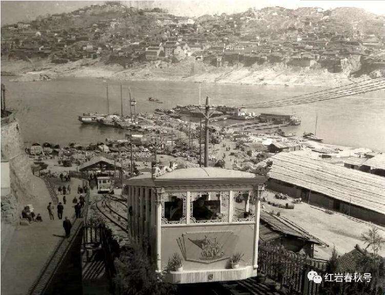 世纪50年代的朝天门缆车-客货缆车 那些属于重庆老码头的旧事图片